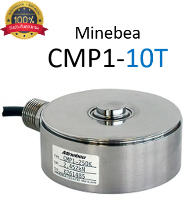 Prukkaew Load Cell Compression Type